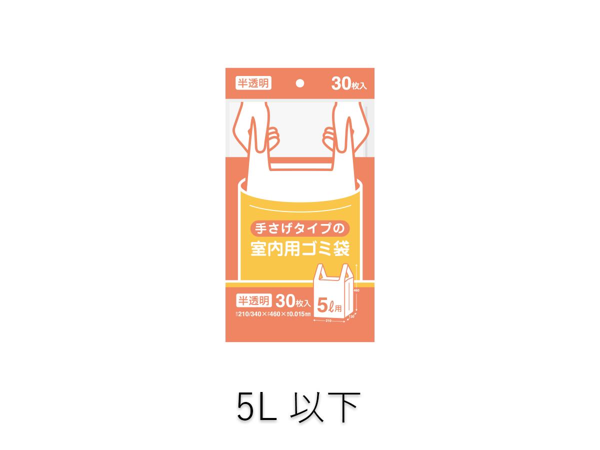 一般ゴミ袋の種類 | ポリ袋・ゴミ袋のサニパック