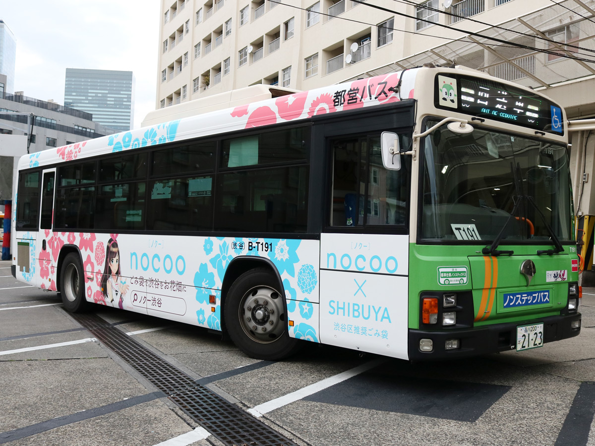 nocoo渋谷贈呈式