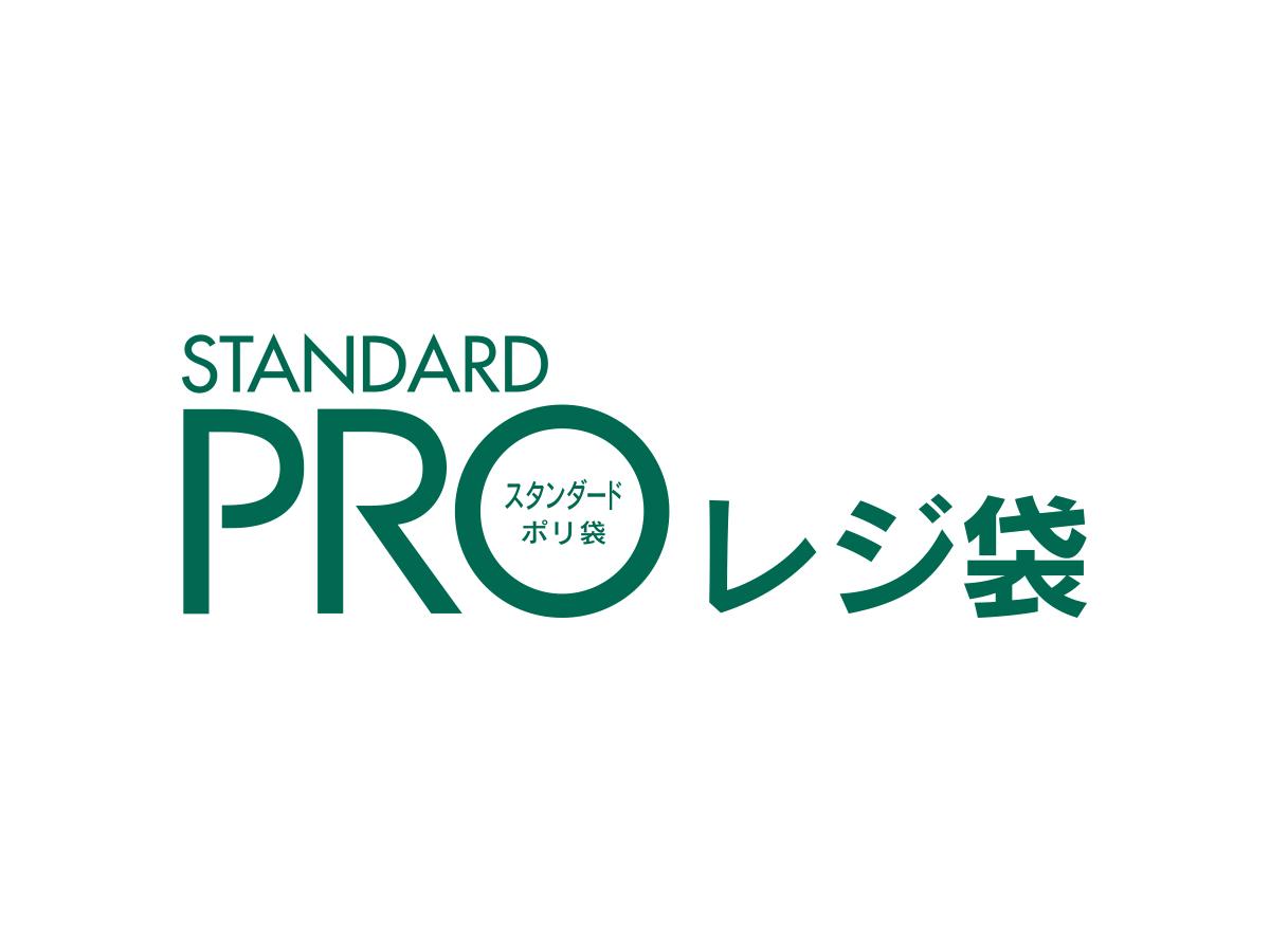 STANDARD PRO レジ袋
